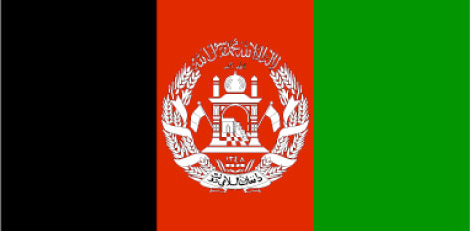 Afghanistan flag - large - style 1