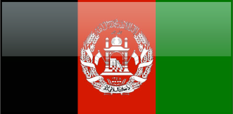 Afghanistan flag - large - style 4