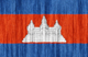 Cambodia flag - small - style 2