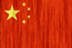 China flag - small - style 2