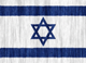 Israel flag - small - style 2