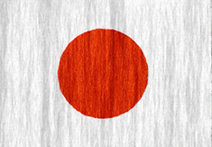Japan flag - medium - style 2