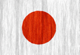 Japan flag - small - style 2