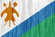 Lesotho flag - small - style 2