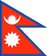 Nepal flag - small - style 1