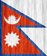Nepal flag - small - style 2