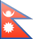 Nepal flag - small - style 3