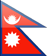 Nepal flag - small - style 4