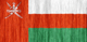Oman flag - small - style 2