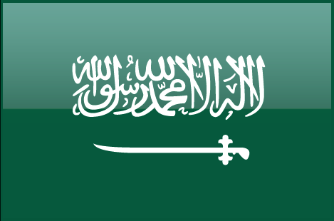 saudi arabia free country flags all the flags in the world